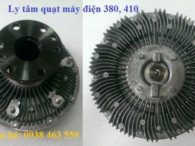 2523984425 Ly tâm quạt máy điện D6CA